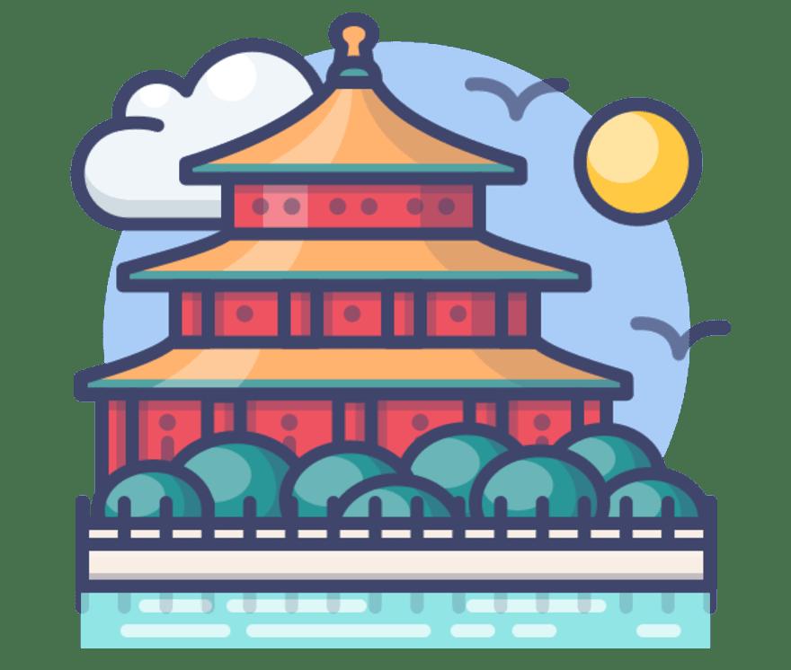 49 Melhor Cassino Móvels - China 2021