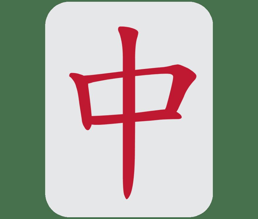 8 Melhores Cassino Móvels de Mahjong em 2021